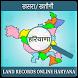 Land Records - Haryana by Live Kampuzz Pvt. Ltd.