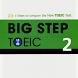 BIG Step TOEIC 2 by Đặng Quốc Dũng