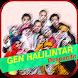 Lagu Gen Halilintar Terbaru by Hallo Apps