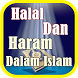 Halal Dan Haram Dalam Islam by Islami Sejati