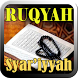 Ruqyah Syar'iyyah by Ezka Media Apps