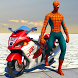 Spider Hero Pizza Delivery by Viking Std