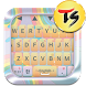 Rainbow Skin for TS Keyboard by TIME SPACE SYSTEM Co., Ltd.