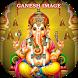 Ganesh Chaturthi Images 2017 - Ganesh Images 2017
