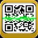 QR & Barcode Reader Free by Zuli