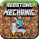Redstone-Mechanic AddOn for MCPE