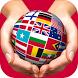 Флаги всех стран мира by kukipukie