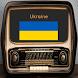 Radios Ukraine Free by Radio channel World Studio