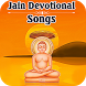 Jain Devotional Songs by Shemaroo Entertainment Ltd.