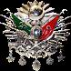 Osmanlı Mehter Marşları by TLHSoftware