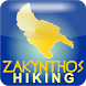 Zakynthos Hiking by AnaDigit