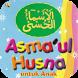 Asmaul Husna Untuk Anak by BoyDroid
