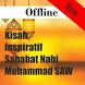 Kisah Inspiratif Sahabat Nabi OFFLINE by OneMinuteApp