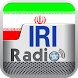 Radio Iran by Blue fox