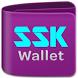 SSK WALLET by MUTHURAJ S