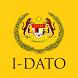 i-DATO MERCHANT by i-DATO