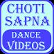 Choti Sapna Dancer VIDEOs by Durgesh Shrivastav 1987