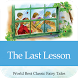 The Last Lesson by AppStory. Co., Ltd