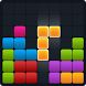 Block Puzzle Legend Mania by TD GAME GROUP