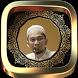Ceramah Ustadz Adi Hidayat by Islamic Religius App