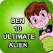 New Ben 10 Ultimate Alien Tips by SS TECHNOLOGIES