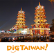DiGTAIWAN! Taiwan Travel Guide by MAPPLE ON Co., Ltd.