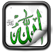 Islam Live Wallpaper by Creative Montage Apps