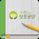 한국보훈복지의료공단 사이버연수원 by HUNET