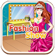 Fashion Show Ramp Walk by Qiuk Mobile Solution