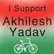 I Support Akhilesh Yadav (UP) by Aasha Arora 964
