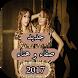 جديد أغاني صفاء و هناء - aghani safaa hanaa - 2017 by tchoko rozin