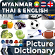 Picture Dictionary MY-TH-EN by Appbodia