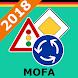 Mofa - Führerschein 2014 by Contronus Limited