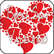 Buon San Valentino immagini by Babel Mix Apps