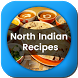 3000+ North Indian Recipes Free by Bani International