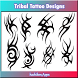 Tribal Tattoo Designs by hachiken