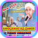 Sholawat Az-Zahir Terbaru by Mutiara Cahaya