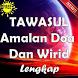Tawasul Amalan Doa dan Wirid by Hubul Waton