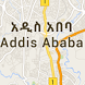 Addis Ababa City Guide by trApp