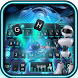 Universe Current Technology Keyboard Theme by Brandon Buchner