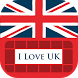 I Love UK Theme&Emoji Keyboard by Best Keyboard Theme Design