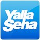 Yalla Seha by Andalusia Group for Medical Services