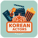 Guess the Korean Actors Quiz by Maker Garaj