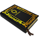 Quran English MP3 & ebook by AMSApps