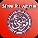 Moses in Islam by ApplicationforMuslim