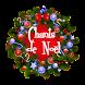Chants de Noël by FungoApps