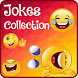 Jocks Collection