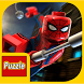 Puzzle LEGO Spiderman by maniac puzzle
