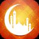Prayer Times and Ears - Adhan by أفضل التطبيقات الإسلامية