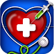 Emergency Doctor Heart Surgery by Bad Birds Studio